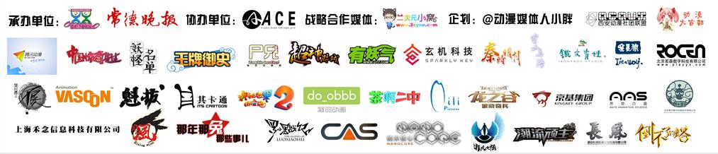 常德CFS夏日盛典——活力全开,一发入魂|ACG资讯共享 ...