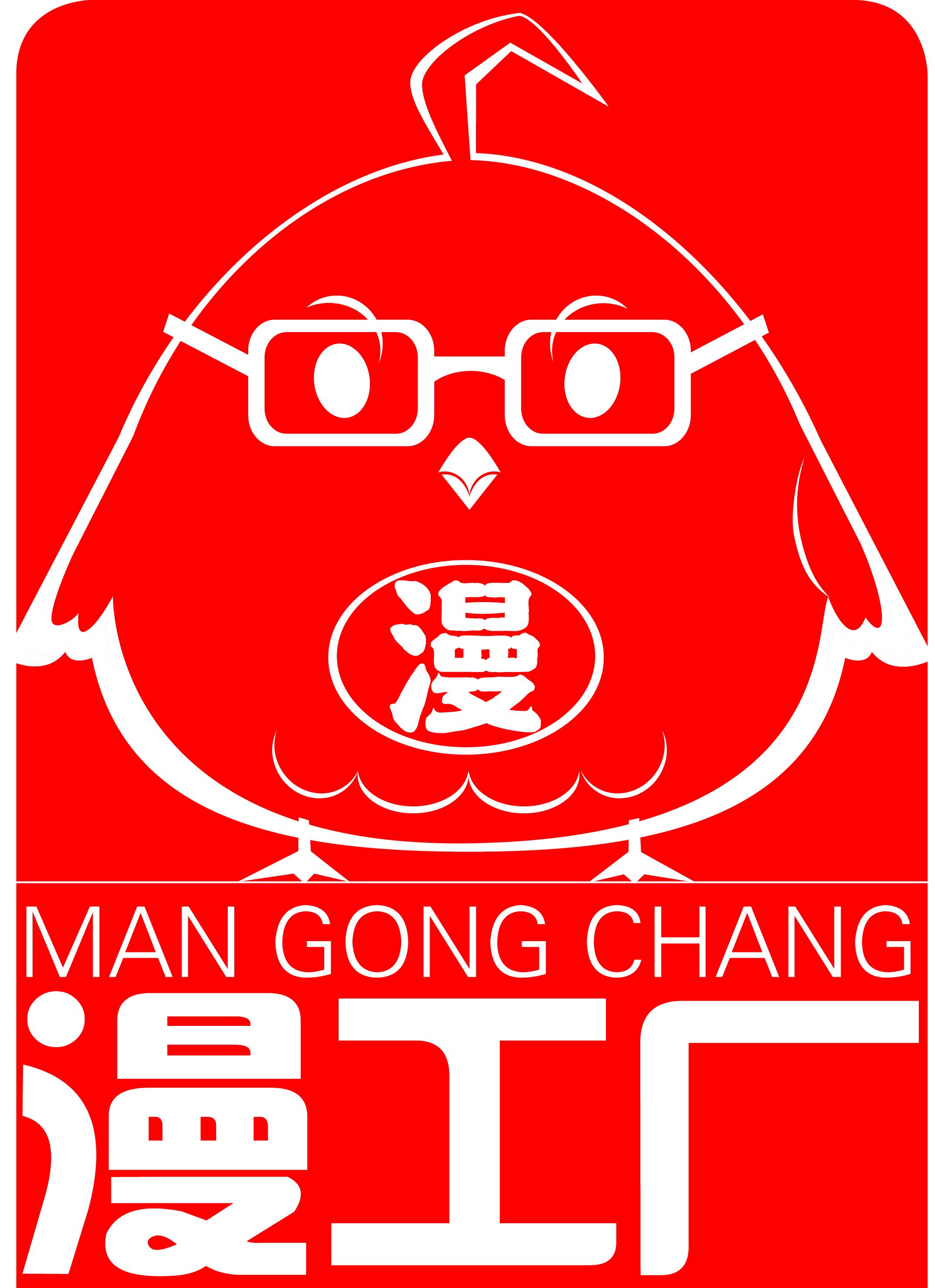 漫工厂logo