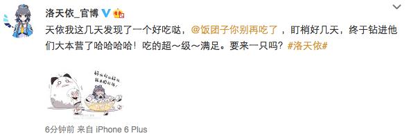 北京赛车官方正版投注 5