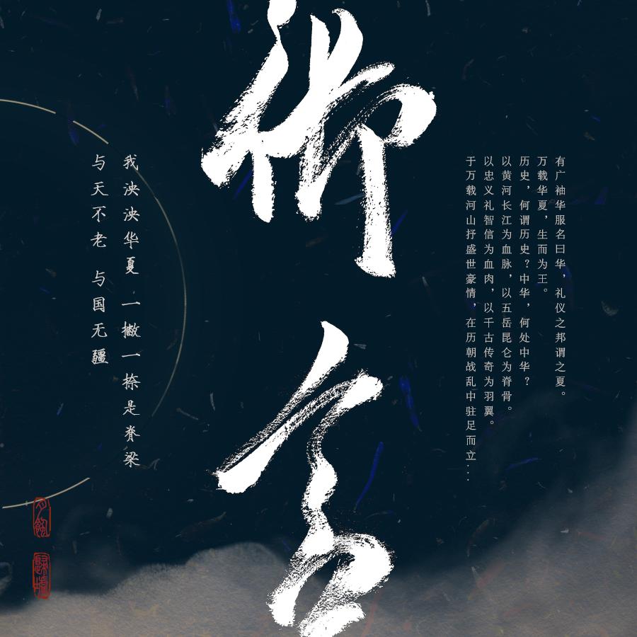 xuan-he2